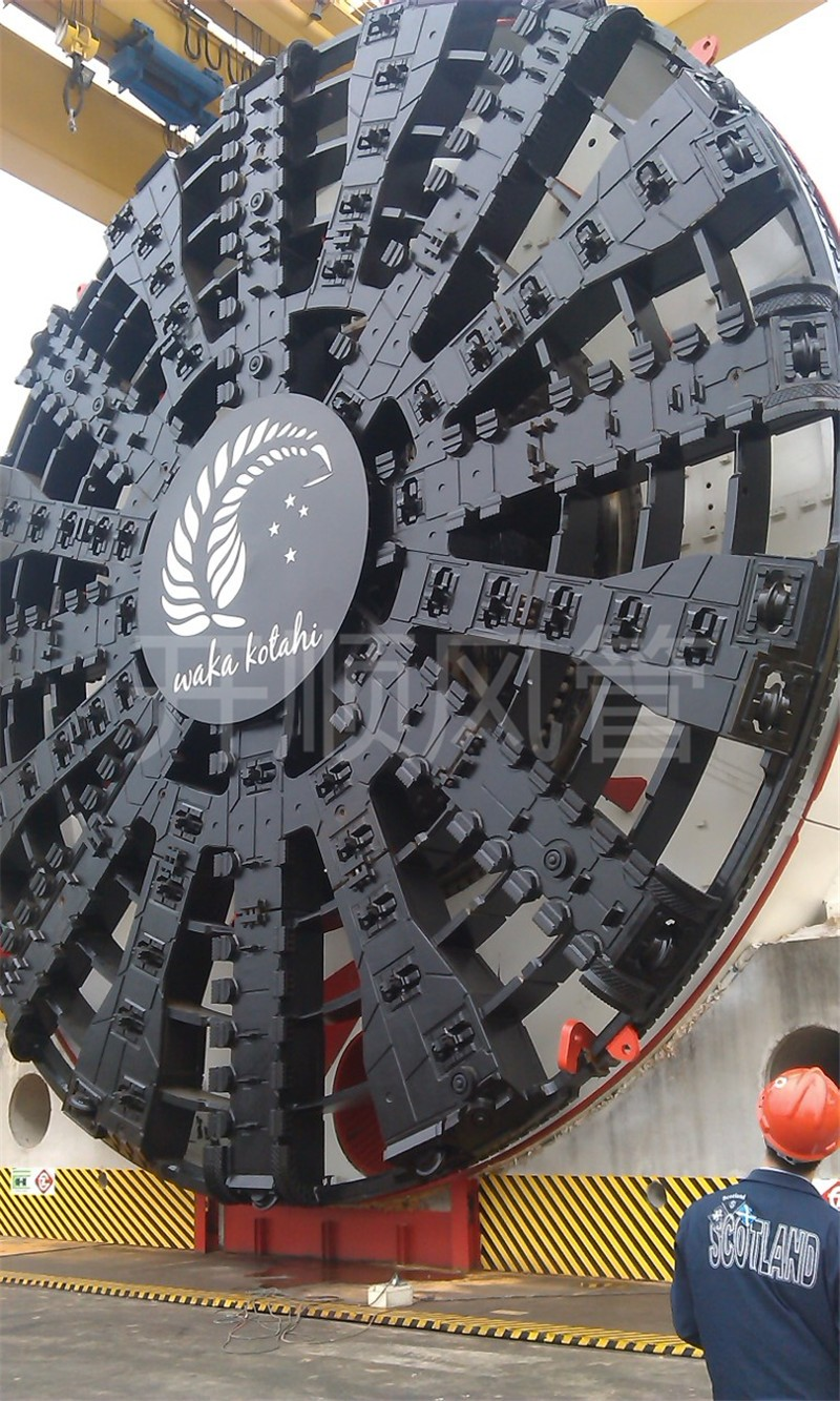 Special supplier of tunnel machinery company